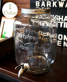 Yorkshire Mason Jar Drink Dispenser BALL