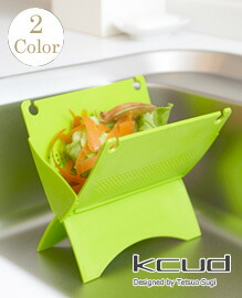 Kcud kitchen Garbage Drainer 【2color】