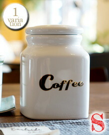 Coffee Canister S TKK005 (コーヒーキャニスターS)