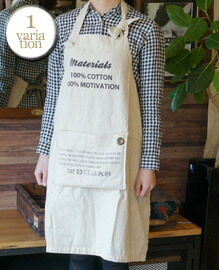 AND PACKABLE APRON MATERIAL 約80×80 cm