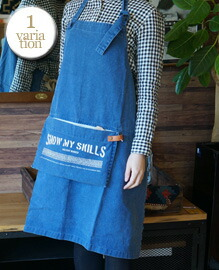 AND PACKABLE APRON DENIM LIKE 約80×80 cm