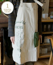 AND PACKABLE APRON CACTUS GREEN 約80×80 cm