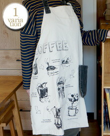 AND PACKABLE APRON COFFEE BLACK 約80×80 cm