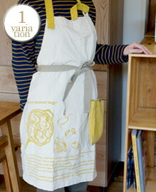 AND PACKABLE APRON RECIPE YELLOW 約80×80 cm