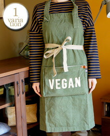 AND PACKABLE APRON VEGAN GREEN 約80×80 cm