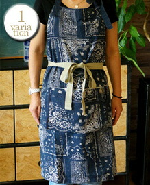 AND PACKABLE APRON Bandanna Navy 約80×80 cm