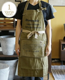 AND PACKABLE APRON MATERIAL KHAKI 約80×80 cm