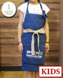 AND PACKABLE KIDS APRON DENIM LIKE 約70×68 cm