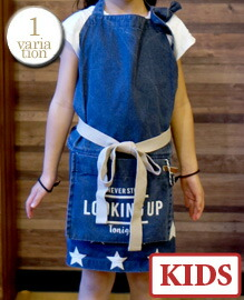 AND PACKABLE KIDS APRON Star Navy 約70×68 cm