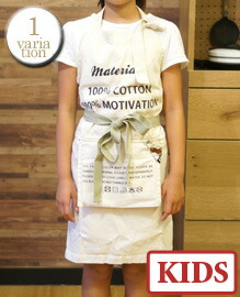 AND PACKABLE KIDS APRON MATERIAL 約70×68 cm