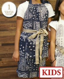 AND PACKABLE KIDS APRON Bandanna Navy 約70×68 cm