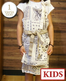 AND PACKABLE KIDS APRON Bandanna White 約70×68 cm