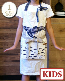 AND PACKABLE KIDS APRON WHALE 約70×68 cm