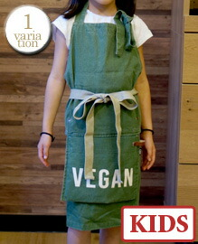 AND PACKABLE KIDS APRON VEGAN GREEN 約70×68 cm