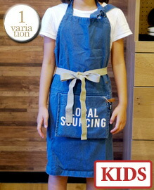 AND PACKABLE KIDS APRON LOCAL SOURCING 約70×68 cm