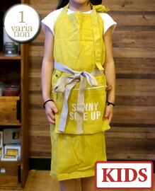 AND PACKABLE KIDS APRON SUNNY SIDE UP 約70×68 cm