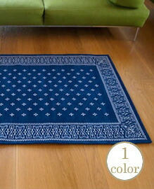cross bandanna rug  140×100cm 【1color】