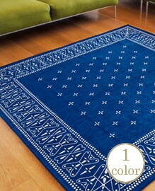 cross bandanna rug  200×200cm 【1color】