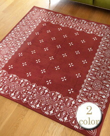 Lily Bandanna Rug  200×140 【2color】