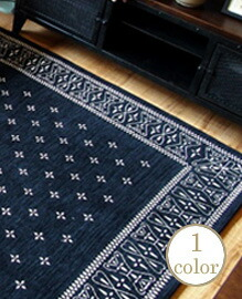 Cross Bandanna Rug Black 160x120cm 【1color】