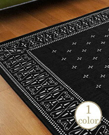 Cross Bandanna Rug Black 140x100cm 【1color】