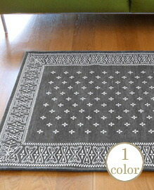 Cross Bandanna Rug  100×140cm Gray 【1color】