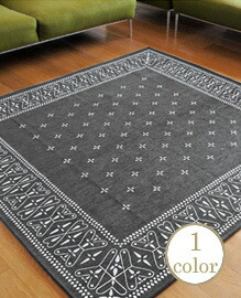 Cross Bandanna Rug  200×200cm Gray 【1color】