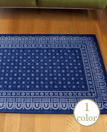 flower bandanna rug NAVY 160×120cm 【1color】