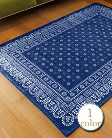flower bandanna rug NAVY  200×140cm 【1color】