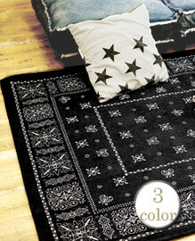 Arrow Bandanna Rug 200×200cm 【3color】