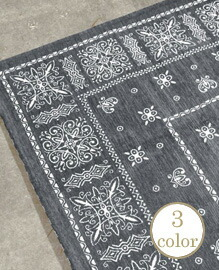 Arrow Bandanna Rug 140×100cm 【3color】