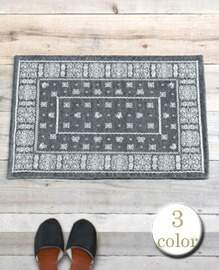 Arrow Bandanna Rug 80×50cm 【3color】