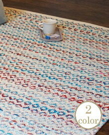 SP-RUG90x130cm 【2color】
