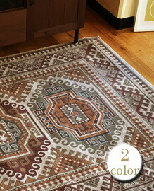 CO-RUG 200x250cm 【2color】