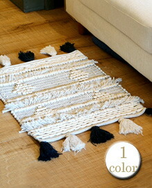 FLINGE RUG Entrance 50×70cm 【1color】