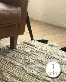 FLINGE RUG Living 140×200cm 【1color】