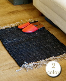 JUTE RUG-PLAIN-  Entrance 50×70cm 【2color】