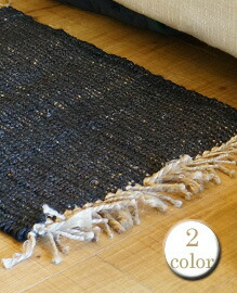 JUTE RUG-PLAIN-  Living 140×200cm 【2color】