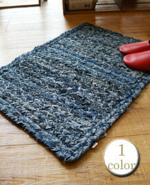 Denim Braid mat SQUARE W74×D51cm 【1color】