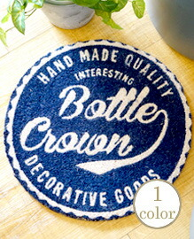 COIR MAT BOTTLE CROWN Φ45 cm