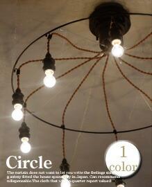 Artesia circle(アーティシア サークル) Φ70×H58cm