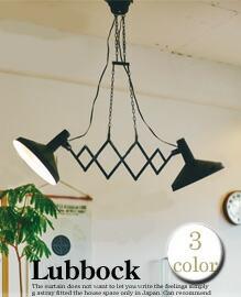 Lubbock(ラボック) 【3variation】