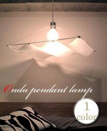 オンダ ペンダントランプ (Onda pendant lamp)