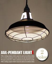 ジェイルペンダントL (Jail-pendant L)