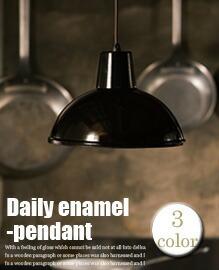 デイリーエナメルペンダント (Daily enamel-pendant)