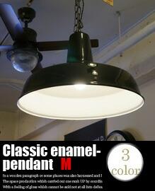 クラッシックエナメルペンダントM (Classic enamel-pendant M)