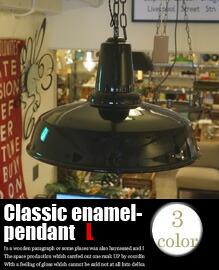 クラッシックエナメルペンダントL (Classic enamel-pendant L)