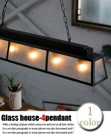 グラスハウス4ペンダント (Glass house 4-pendant)