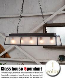 グラスハウス5ペンダント (Glass house 5-pendant)