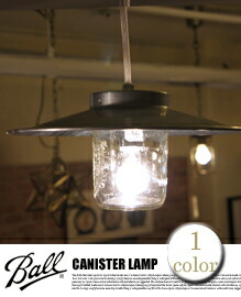 CANISTER LAMP GS-003 HERMOSA